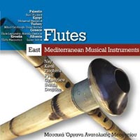 Collection of Mediterranean flutes par FM Records
