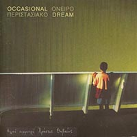 Occasional Dream par Occasional Dream